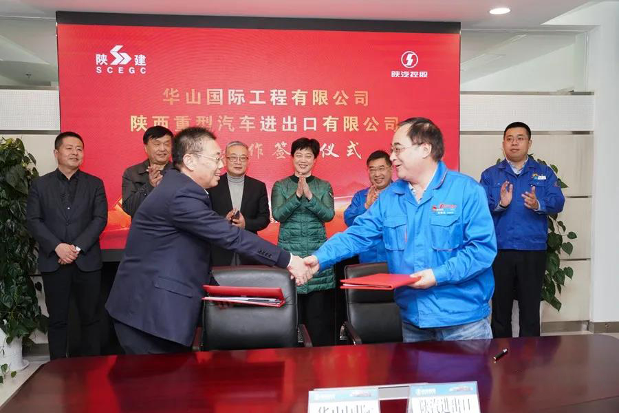 SHACMAN signed a strategic alliance with Huashan international