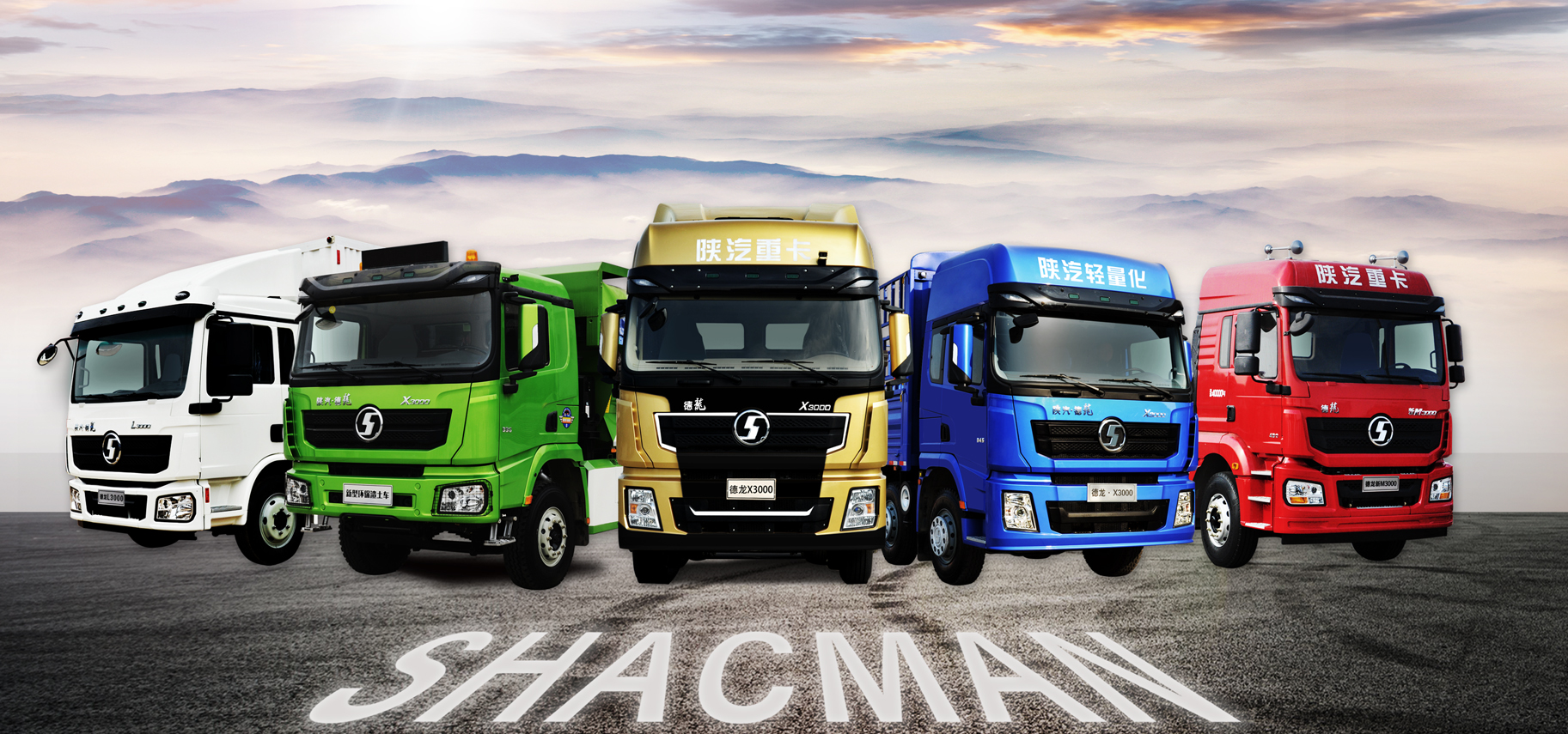 Shacman trucks