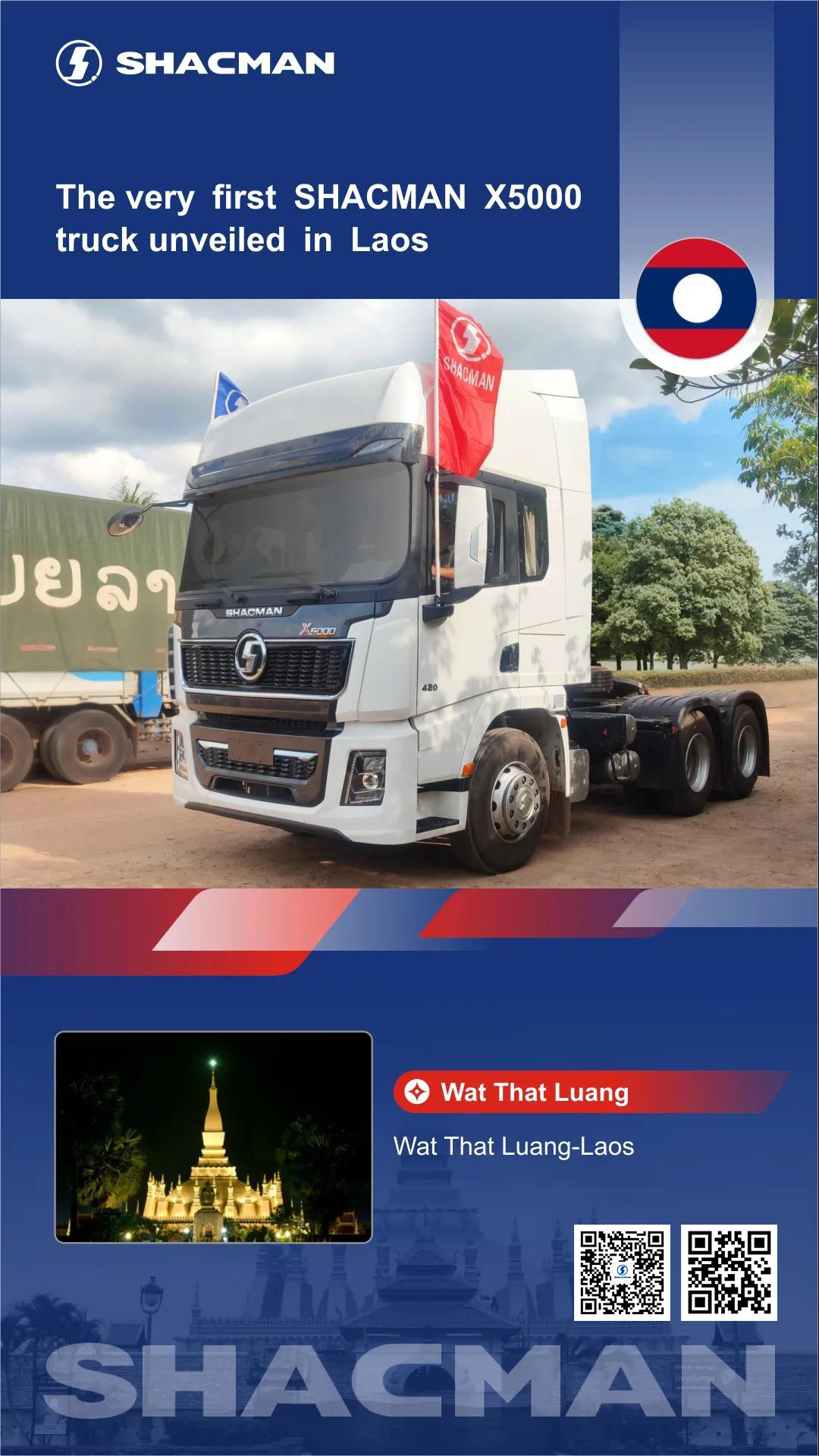 SHACMAN X5000 Unveiled in Laos