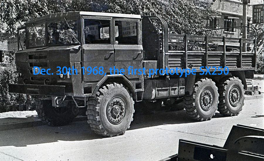 The first truck