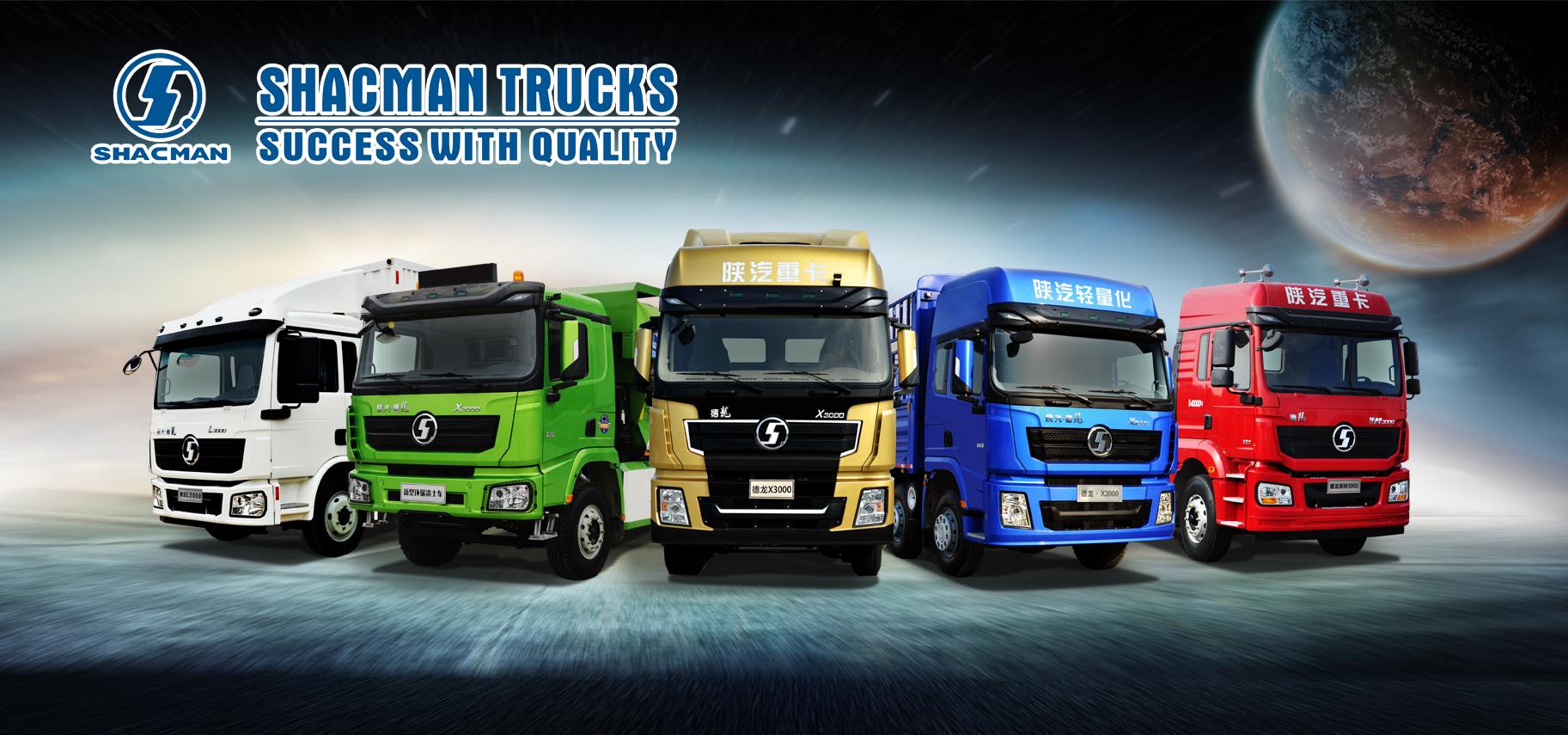 shacman trucks